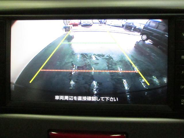 駐車場で後ろが見えなくて「ゴツン!」バックモニターがあればもうそんな心配は要りません。
