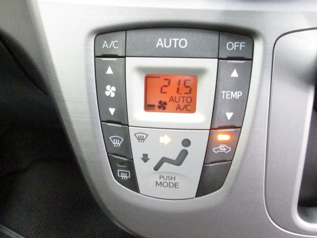 オートエアコン装着なので暑すぎたり寒すぎたりせず、長距離ドライブにもピッタリです。