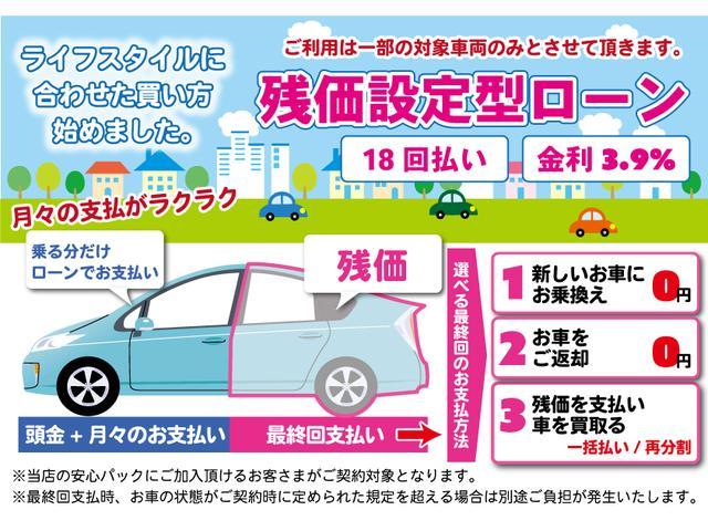 GAZOOホームページから検索していただくと車両状態表が確認できます。