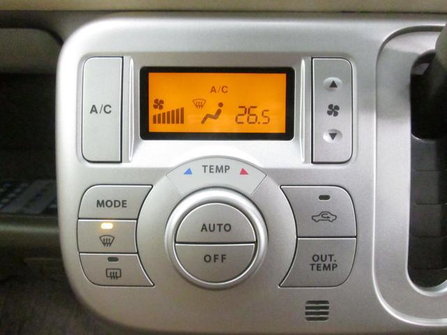 オートエアコンはボタン一つで室内を快適に保ってくれます♪見た目もオシャレで便利な装備が整った車ですよ。