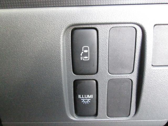 見えないところまで徹底洗浄「まるごとクリーニング」。徹底検査して公開する「車両検査証明書」。買ってからも安心「ロングラン保証」。T−Valueは、中古車選びの不安を解消します。
