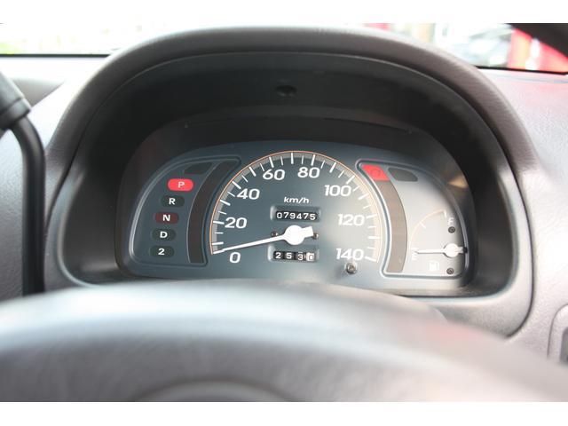 車検2年付いています。早い者勝ちです。