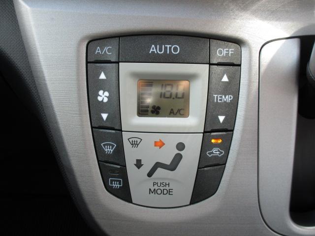 オートエアコンです。室内を快適な温度に保ってくれます。あると嬉しい機能ですね。