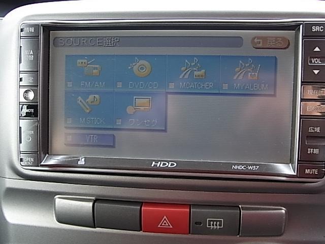 ワンセグTVの視聴も可能です。HDDナビなのでCD録音機能もあります。
