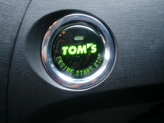 おしゃれな『トムス』スタートボタン