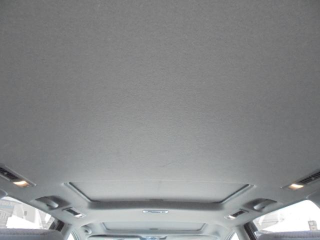 天井もヤニ汚れやシミなど無くキレイな状態です☆高さもあるので大人4人で座ってもゆったり出来ますね♪走行、回数無制限1年保証!
