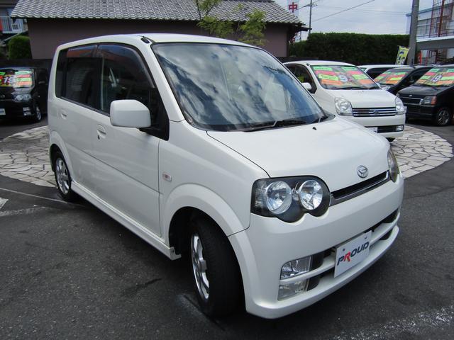 静岡県焼津市で中古車を販売しております、プラウド焼津インター店です☆車体価格は税込15万・20万・25万の3種類となっております☆その他特選車やご希望車両の注文も承っております☆