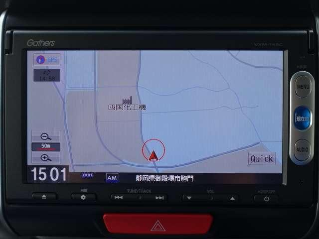 ギャザズメモリーナビ搭載車です。地図データの情報量や検索スピードの速さが魅力的。ビルトインタイプですので盗難のリスクも少なくなりますよね。初めての道でも安心快適で楽しいドライブのお手伝いをします。