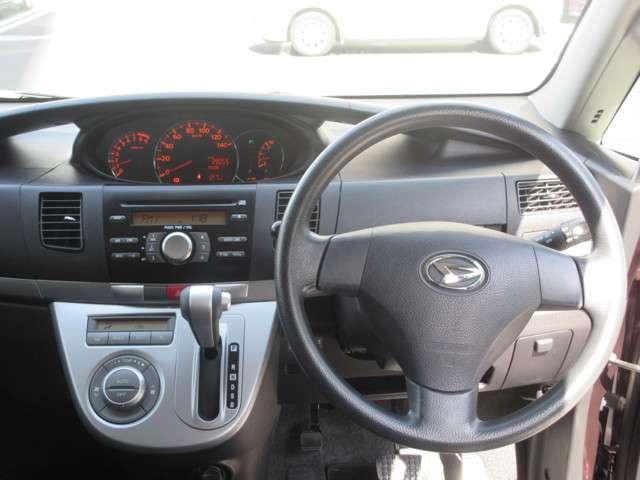 ホンダ認定中古車だからできる「安心・信頼・満足」のサービスをお届けいたします。お客様に自信を持って販売させていただきます。