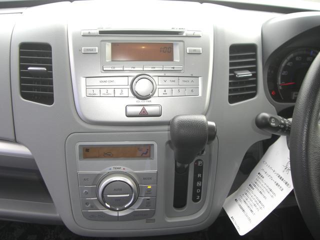 オートエアコンで快適な車内空間