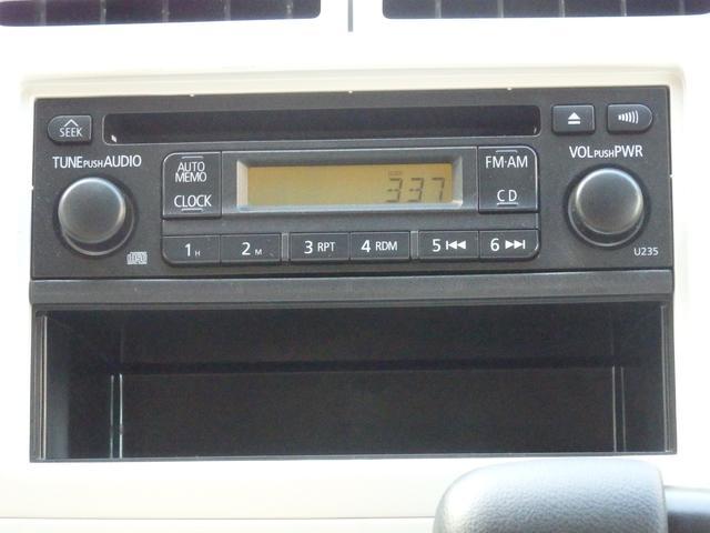 CD、FM・AMラジオチューナー。お気に入りの音楽を楽しめます♪