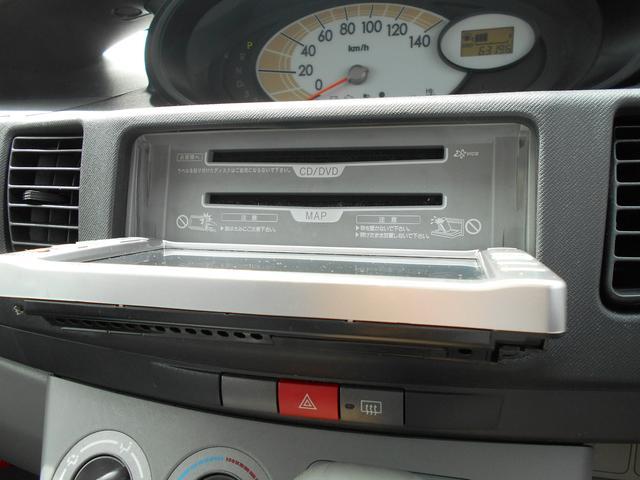 CDが聞け、さらにDVDも見ることができるので快適で楽しいドライブを空間を生み出すことができます。