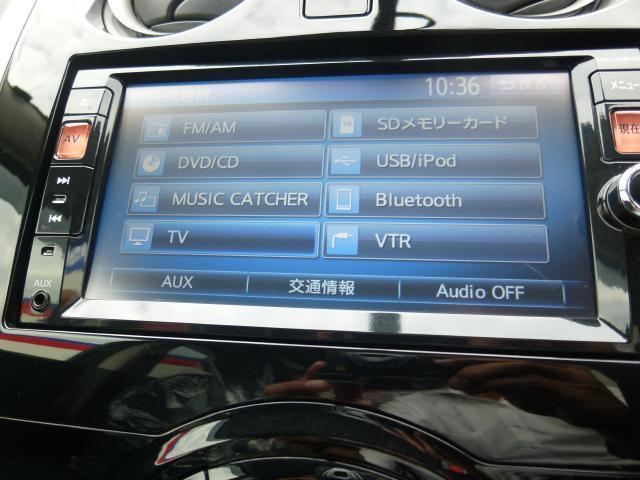 SDやBluetoothでの音楽再生に加えてDVD再生も出来ます。