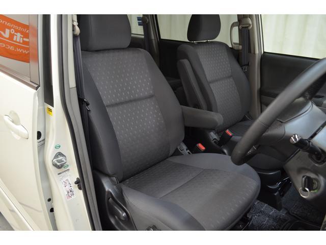 当店のクルマにアクセス頂き、ありがとうございます♪ エースオートの車は安心がいっぱい♪ 長期保証に第3者機関の認定書付きの安心中古車です! 自社整備工場による徹底した整備でのお渡しでさらに安心!