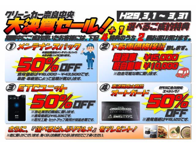 当社からのクリスマスプレゼント!ご成約頂ければ当社指定のオプション1万円分をプレゼントさせて頂きます♪。※対象期間は12月5日~12月27日