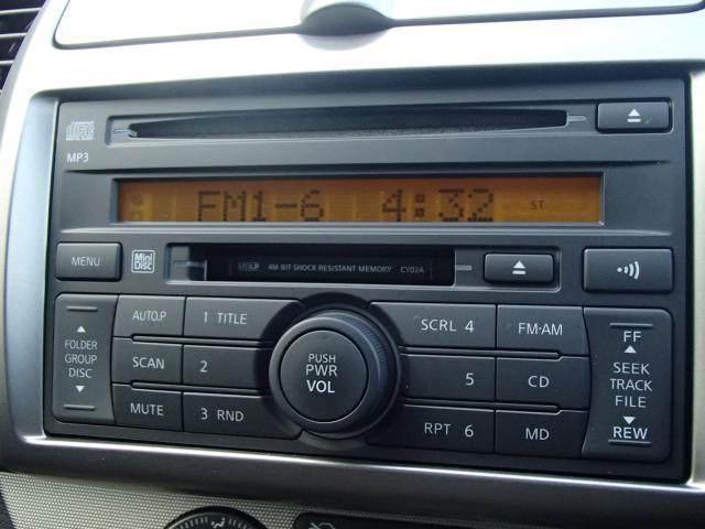 ラジオが聞けます