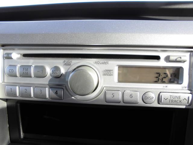使いやすいオーディオはCDとラジオに対応。