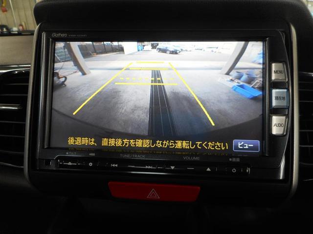 ☆バックモニター連動で 車庫入れも安心です。