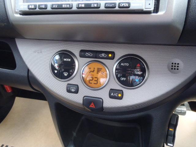 ★デジタル表示式のオートエアコンで室内温度も思いのままです♪