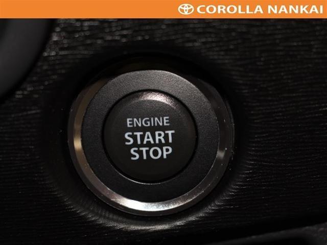 ボタンを押せばエンジンスタート!