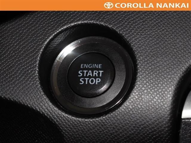 ブレーキを踏んだ状態でボタンを押すとエンジンがかかります!