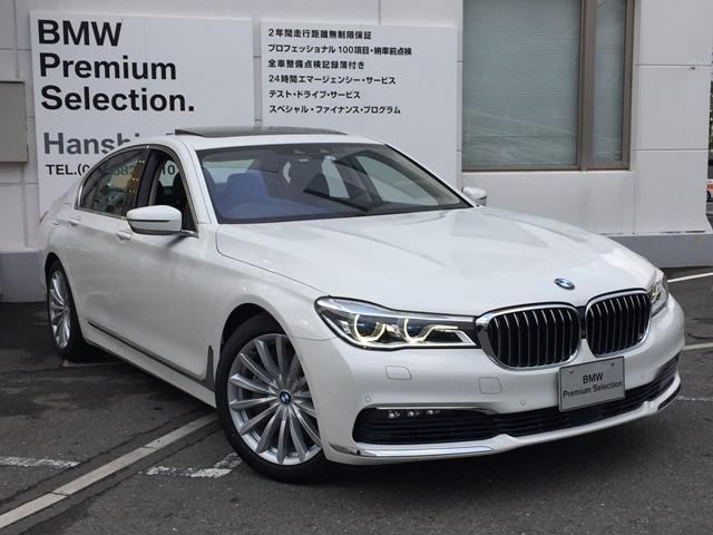 Bmw 7 Series 750i 2017 White 6 000 Km Details Japanese