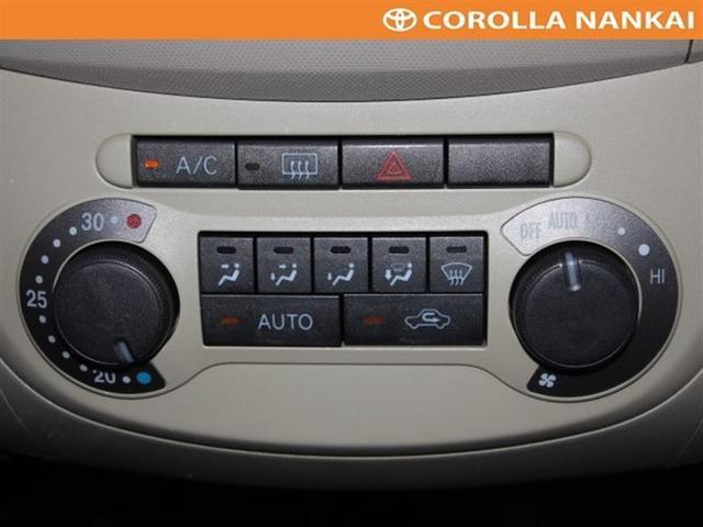 オートエアコンで快適な室温に設定できます。