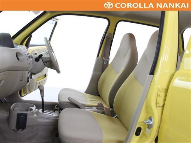 ゆったりとした運転席&助手席!長距離ドライブも大丈夫!