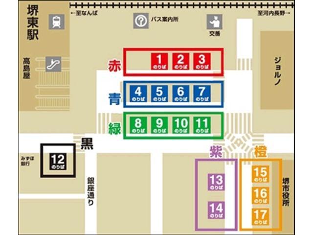 当店までのアクセスは、南海高野線『堺東駅』から南海バス赤の2番乗り場より13番『鳳西町南』下車真正面です。乗車時間は約30分です。お待ちしています。