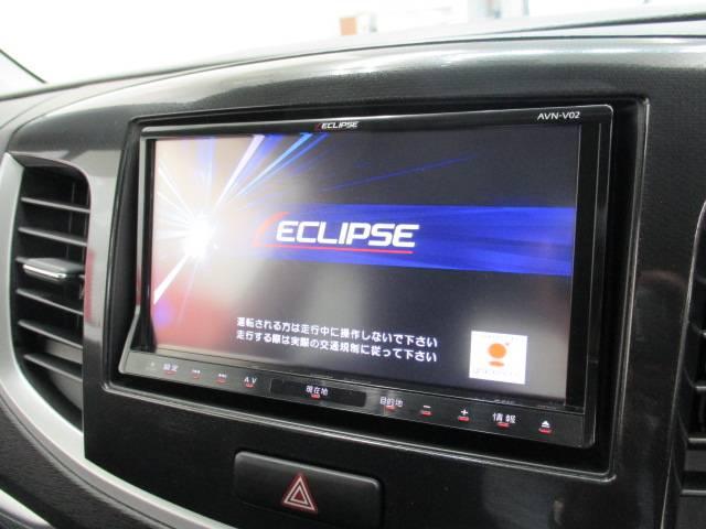 イクリプスSDナビ フルセグ ドライブには必須の装備です!操作もカンタンです。