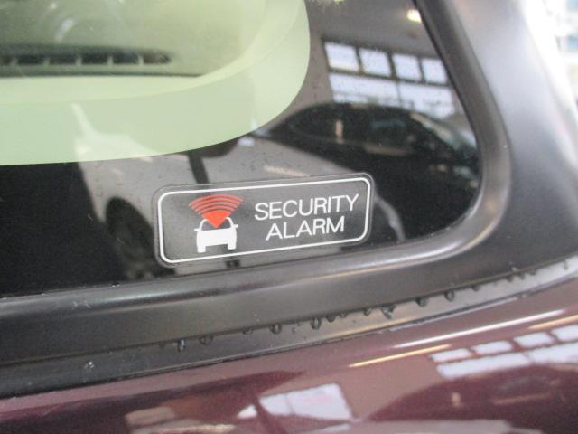 万が一の盗難にもセキュリティアラームで対抗します。