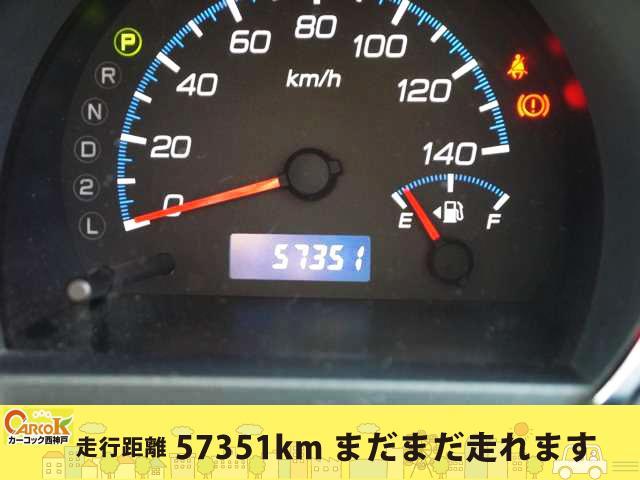 価格帯は軽39.8万円~その他にも、中古車、取り揃えております。