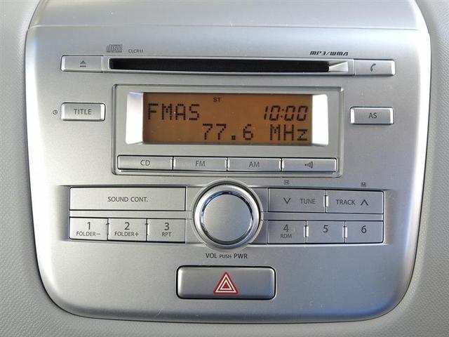 CD、ラジオ聴けちゃいます♪
