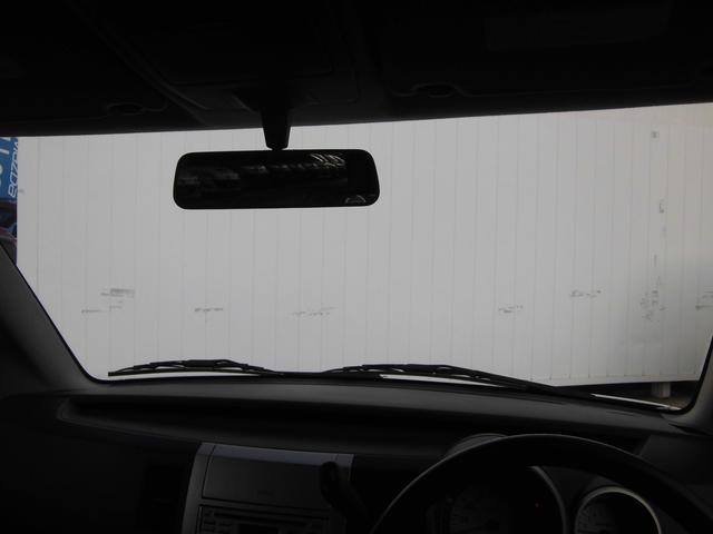 フロントガラスが広く安全運転にもつながります