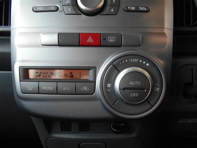 オートにしておけば自動で快適な空調に設定してくれるオートエアコン装着車です。