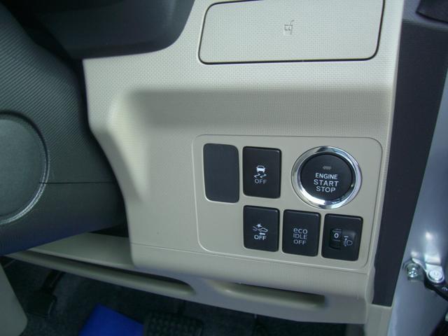 スマートキーつきで、鍵を探すわずらわしさから開放!スマートアシスト等の操作スイッチもまとめてあります。