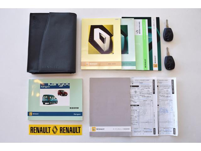 取扱説明書/新車時保証書/整備手帳/整備記録簿/スペアキー完備