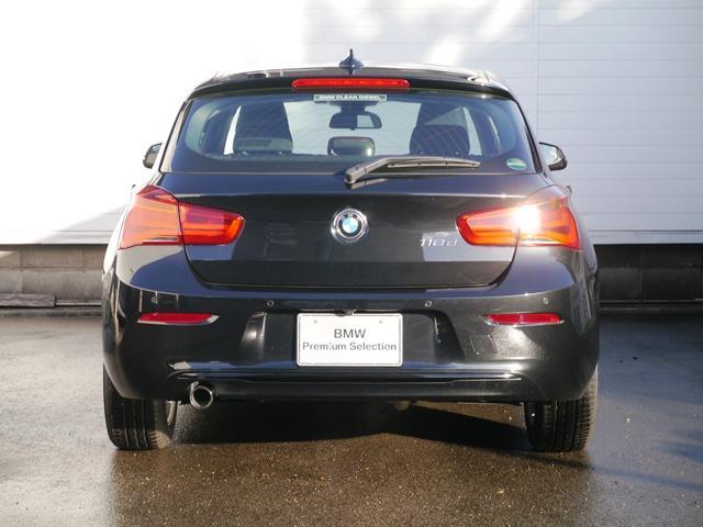 BMW : bmw 1シリーズ 新型 ディーゼル : car.biglobe.ne.jp