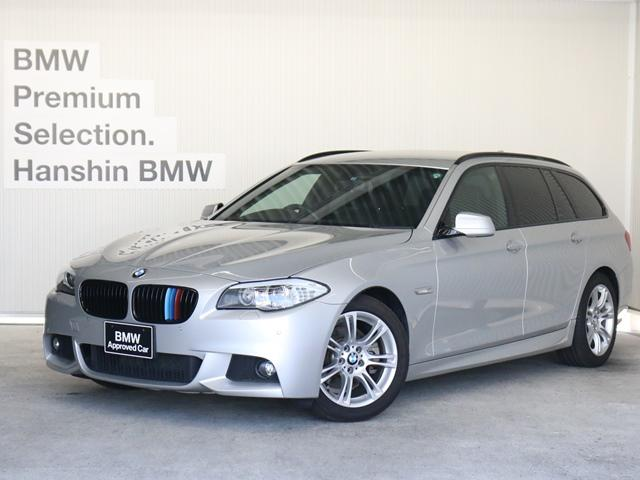 BMW 5 SERIES 523D BLUE PERFORMANCE TOURING M SPORT PACKAGE