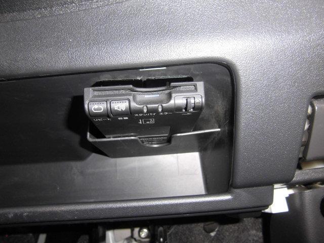 高速道路の料金所もスムーズに通過できるETC車載器を装備。