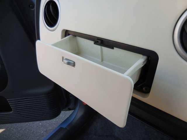 散らかりやすい小物の収納に便利な引き出し方の小物入れ付き!