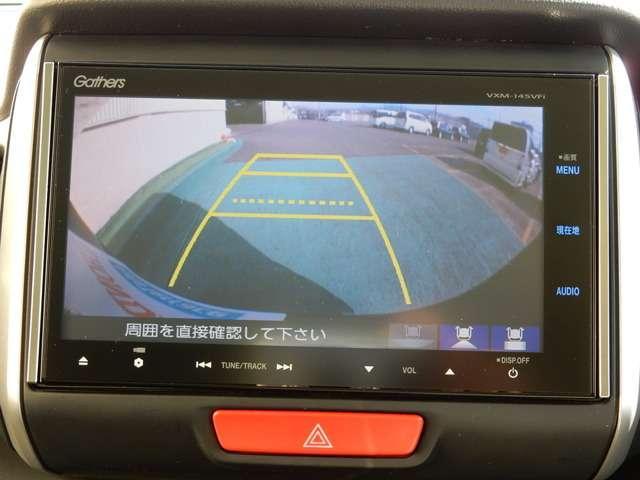 バック駐車もグッとラクに。リアワイドカメラシステムを搭載。約180°見渡せるワイドビューをはじめ、3パターンの表示機能付き。バック駐車も安心してできます。