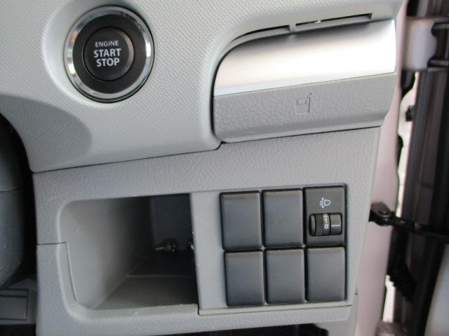 エンジン始動もボタンひとつで♪