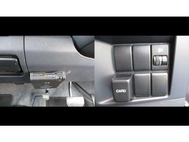 音声タイプETC付きです。  トランクに荷物を積んだ際にヘッドライトの光軸が高くなるのを防ぎます。