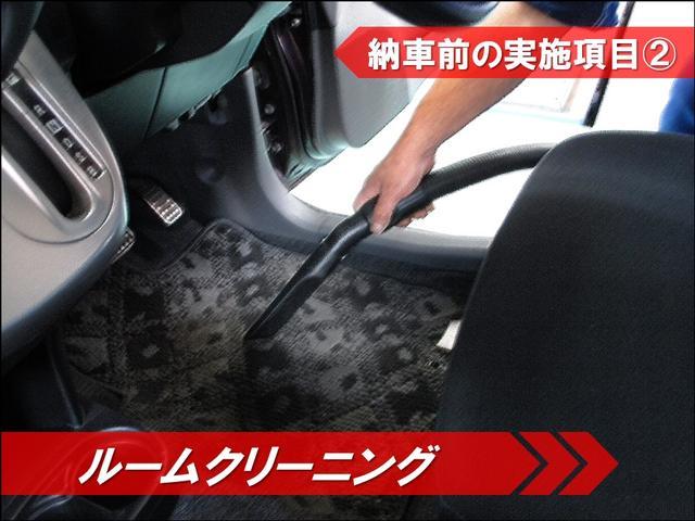 納車前には車内クリーニングを実施しております!