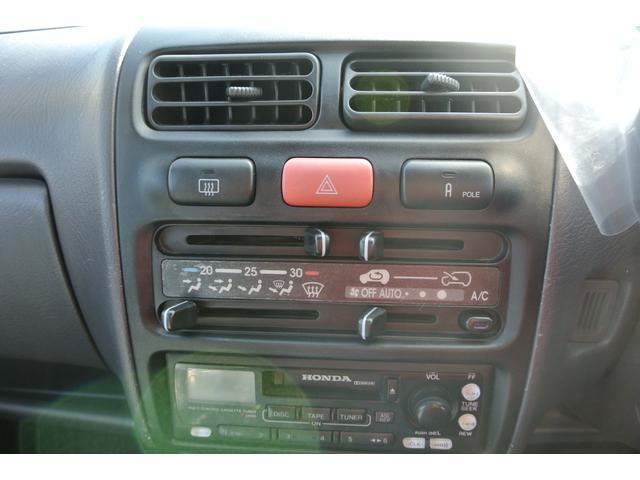 オートエアコン付です!!ワンタッチで窓ガラスの曇りも取れます♪お電話でのお問い合わせは、0066−9704−936202迄お気軽にご連絡下さいませ!