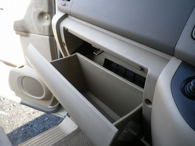 グローブボックス   ★内外装クリーニング済★安心の点検整備付★保証付★購入後、お車のオイル交換を2回無料でさせて頂きます!   自社ローン取扱店。お気軽にご相談ください。