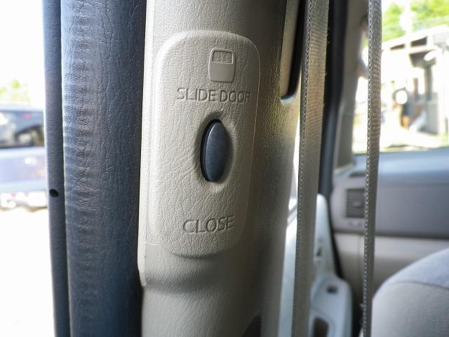 パワースライドドア後席スイッチ   ★内外装クリーニング済★安心の点検整備付★保証付★購入後、お車のオイル交換を2回無料でさせて頂きます!   自社ローン取扱店。お気軽にご相談ください。