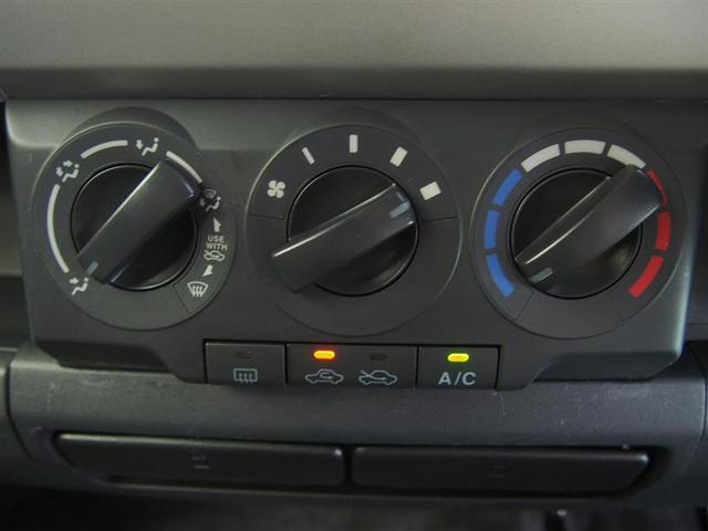 エアコンで車内は1年中快適です。