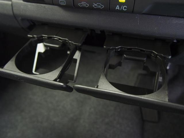 ドライブの必需品カップホルダー。